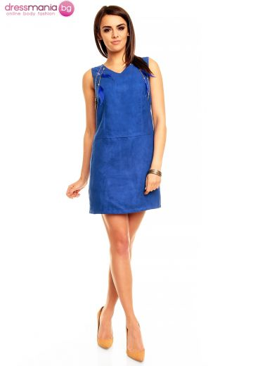 Интензивно синя рокля с набук ефект Unika