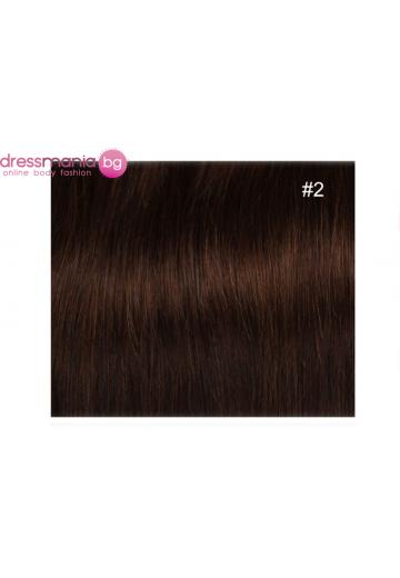 Екстеншън естествена коса в цвят тъмнокафяв