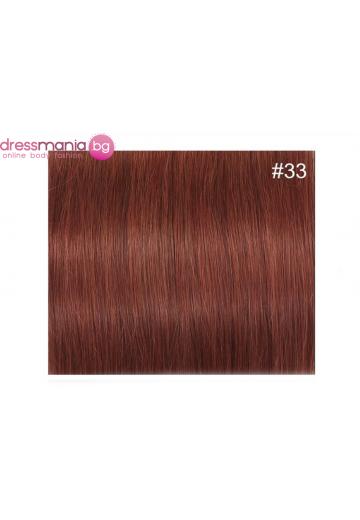 Екстеншън естествена коса в цвят тъмночервен