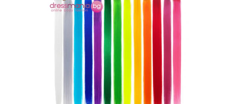 Цветни кичури синтетични