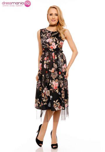 Цветна рокля Blu Royal с черна основа