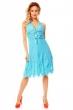 Лятна рокля Mayadii в аква синьо