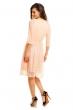 Официална рокля Mayaadi в цвят розов