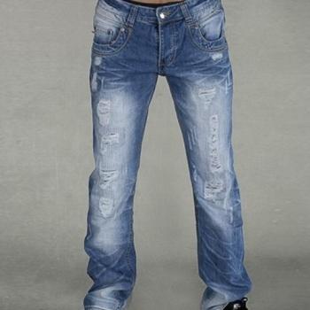 Мъжки Дънки Jeansnet протрити
