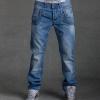 Мъжки Дънки Jeansnet с цип