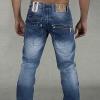 Класически сини дънки Jeansnet прави