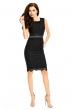 Дантелена рокля Mayaadi в черно