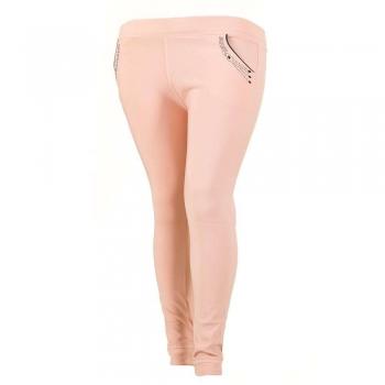 Дамски панталон Holala розе
