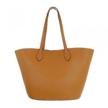 Shopper bag в жълт цвят